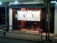 JR西荻窪駅の北側に青葉がちらっと…