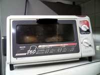 我が家のオーブントースター