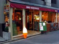 BBQ HOKKAIDOの外見