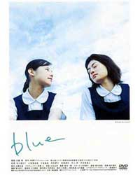 blue表紙