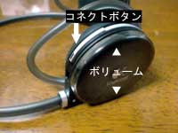 FP-10耳あてアップ