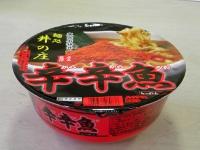井の庄コラボレーションカップ麺辛辛魚