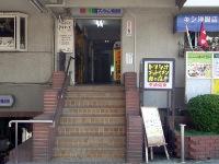 トリシオブットイメン井の庄の入り口