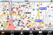 全力案内!ナビ for iPhone 3G