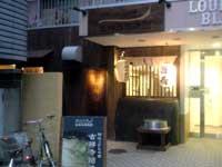 吉祥寺麺通団の入り口