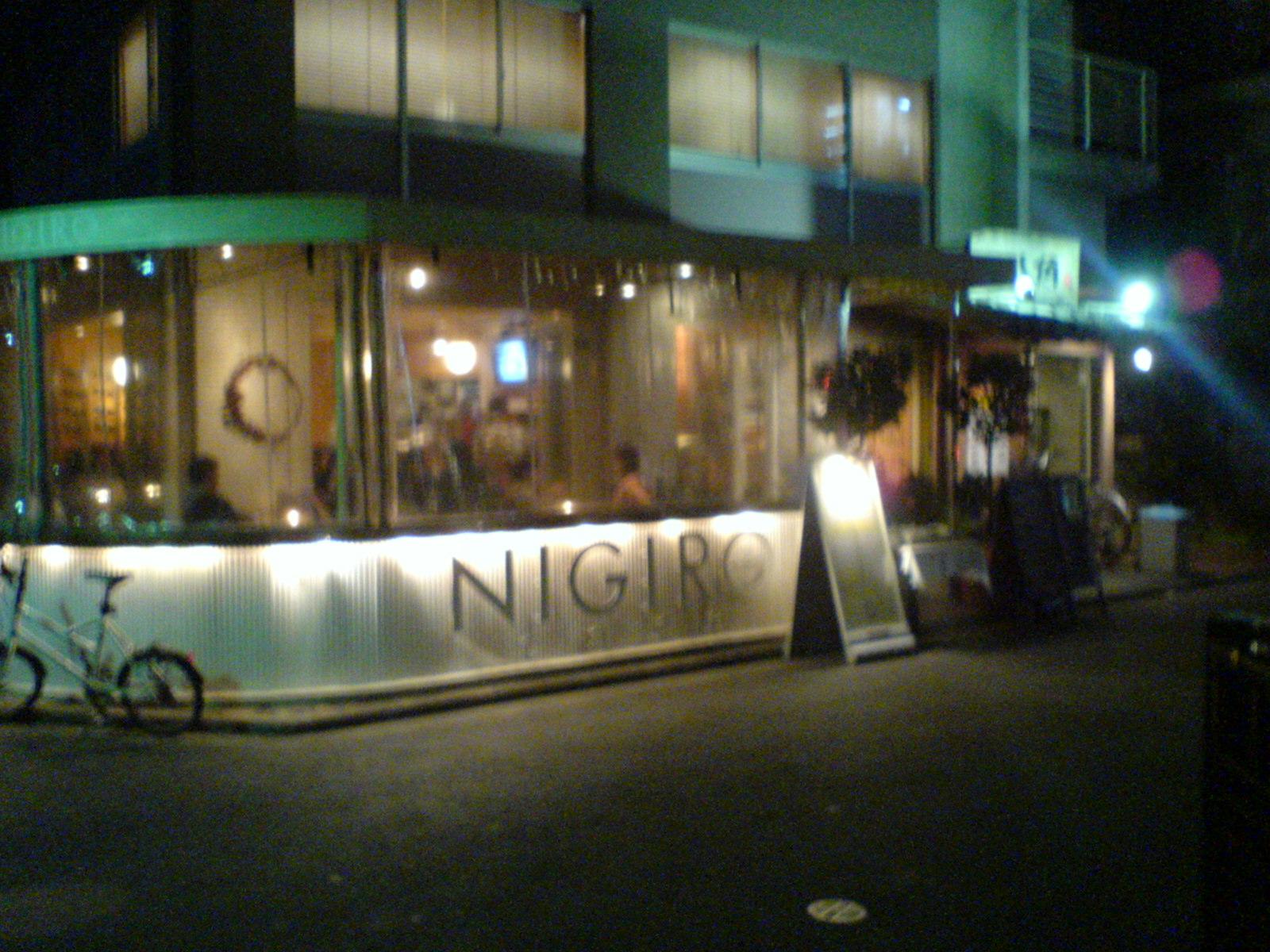 nigiro cafe外観