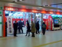 新潟駅南口のビックカメラ