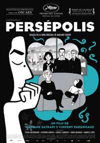 ペルセポリスのポスター