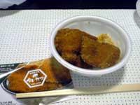 新潟カツ丼タレカツのカツ丼
