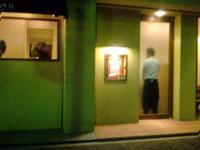 トレンタトレの入り口