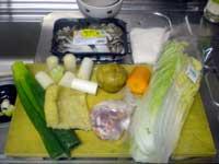 煮物と味噌汁の材料
