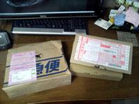 WL54TEの対策品と回収袋